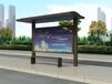 现代简约式候车亭、候车亭灯箱、欧式候车亭