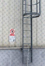 供应中际联合3slift垂直、水平防坠落生命线防坠器安全滑块