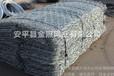 锌铝合金格宾石笼_河道格宾网_格宾挡墙网[金照]现货供应