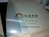 供應電池應用薄膜材料白色黑色PET薄膜