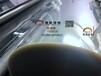 供應透明聚酯PET卷材_PET膠片_PET片材