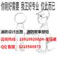 幼儿园早教班消防设计图纸、北京平谷装修消防报审施工图片