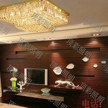 顶彩LED北京服务中心,室内照明倾情打造