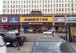 包头市-文化路苏宁电器墙体大牌