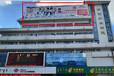 呼伦贝尔中央街联通公司楼顶大牌