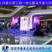 商场租赁演出背景P5led显示屏室内全彩LED显示屏深圳工厂直供