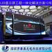 深圳哪里生产P3.91LED全彩舞台租赁显示屏P3.91led压铸铝吊装