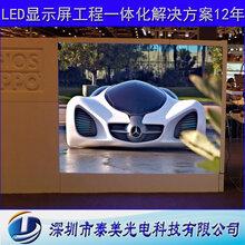 P3led室内全彩显示屏价格高刷新室内LED显示屏参数图片