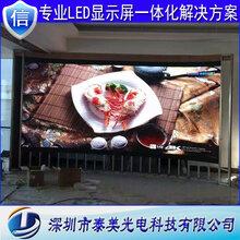 供应深圳P4全彩led显示屏厂家优惠直销图片
