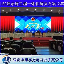 供应P2.5室内全彩LED高清晰显示屏哪家好图片