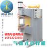 螺母自动焊接机DN-100螺母铁板点焊机