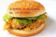四川甘孜阿坝眉山乐山巴中南充广元汉堡炸鸡专业技术学习