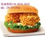 """挨批不会说话赵丽颖:被黑是前进的成都洛哈斯推出汉堡炸鸡""""套餐""""啦"""