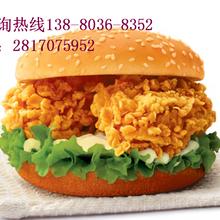 四川创业好项目丨汉堡炸鸡技术学习-奶茶技术培训-西式快餐专业的技术