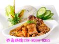 四川成都料理包供应成都中餐料理包\料理包\快餐店[冷冻料理包价格]-板栗焖鸡图片