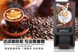 成都旺购咖啡机休闲食品机械食品机械网成都咖啡机四川咖啡机成都咖啡机
