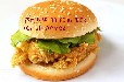 成都洛哈斯教您做出口感好的炸雞漢堡炸雞技術做出的漢堡口味巴中漢堡炸雞技術達州漢堡技術宜賓漢堡