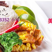 四川网咖简餐/快餐店料理包/速食调理包批发