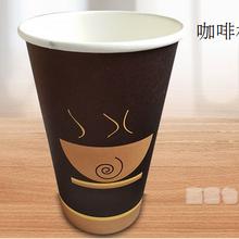 安全好用又环保当然选一次性咖啡杯可印制自己的logo的咖啡杯一次性咖啡杯定做咖啡纸杯定制LOGO图片
