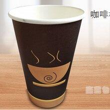 成都丨云南丨贵州丨重庆丨甘肃丨西藏丨阿坝一次性纸杯定做/瓦楞纸杯/广告杯/订做咖啡杯/定做奶茶杯什么是一次性纸杯