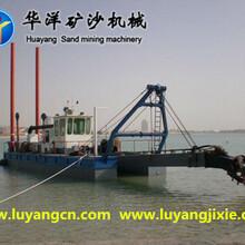台州绞吸式抽沙船介绍