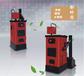 节能数控锅炉立式小型节能数控锅炉洁净型煤数控锅炉