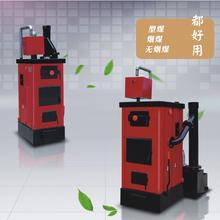 数控燃煤锅炉石家庄制造销售家用型煤锅炉