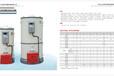厂家直销新型节能环保燃气采暖锅炉
