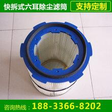 唐纳森滤芯P500063除尘滤芯价格