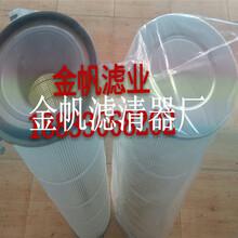抛丸机专用除尘滤芯3266厂家销售