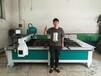 厂家直销ccd摄像头自动定位/绣花儿童贴补缝纫激光雕刻切割机