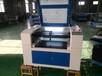供应皮革箱包行业激光切割机/激光雕刻机