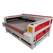 HTY1610服装箱包切割机/自动给料自动纠偏/快速切割/选择红太阳