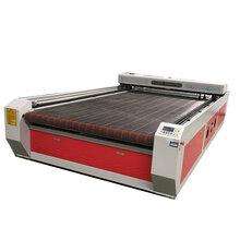 红太阳激光设备/混排混切双头激光切割机/双头异步激光切割机