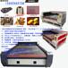 广州激光加工厂红太阳/主营数码印花热转印花加工/轮廓自动生成切割机