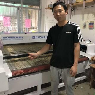 济南红太阳生产厂家销售供应全自动震动刀切割机皮革剪裁设备图片1
