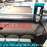 濟南紅太陽供應廣告材料切割機車貼背板膠噴繪雪弗板相機巡邊雕刻機自動切割機