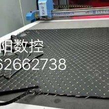 济南红太阳DCF7X系列震动刀切割机可以切割地毯皮革雪弗板KT板泡沫板等材料
