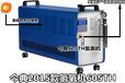 专业生产销售氢氧机今典氢氧机今典氢氧机605TH