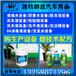 车用尿素设备,一机多用,玻璃水,洗衣液都可以生产