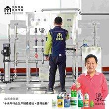 铁岭防冻液设备厂家图片