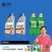 宁夏银川玻璃水设备厂家,防冻液设备厂家