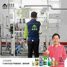 温州防冻液设备厂家图片