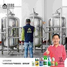阜新防冻液设备厂家图片
