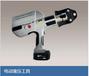 金羊卡压工具及配件电动液压工具
