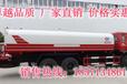 供应直销东风洒水车康明斯180马力12方洒水车绿化洒水车价格实惠厂家包送