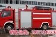 各种类型消防车水罐消防车泡沫消防车干粉消防车厂家长期供应现车