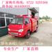 8吨东风153水罐消防车厂家供应直销