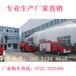 供应东风牌水罐消防车5吨消防车价格多少钱