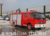 陕西消防车小型消防车水罐消防车价格厂家报价多少钱一辆